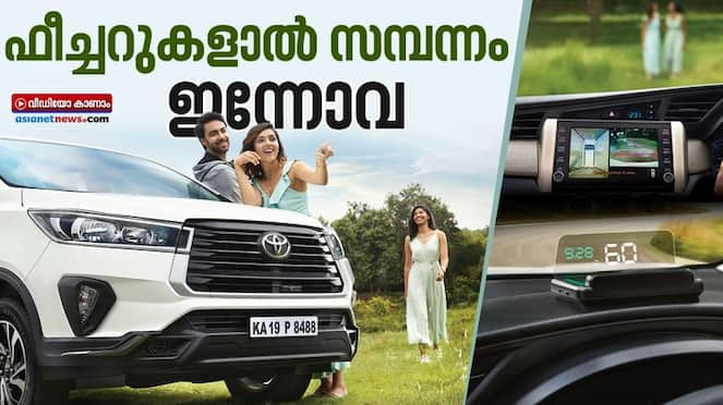 toyota launches limited edition innova crysta