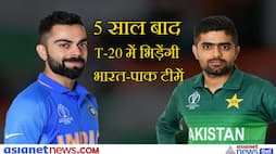 T20 World Cup 2021, India will face Pakistan for 9th time, Team India has won 7 of these matches