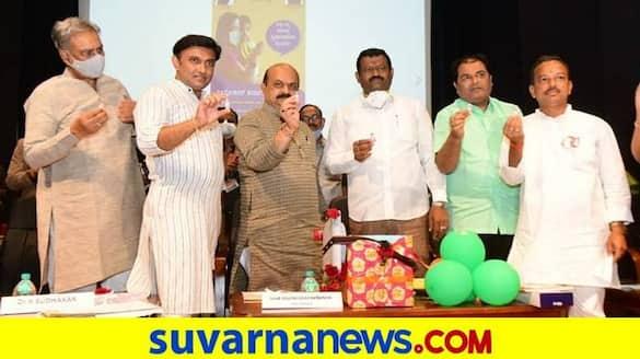 90 Percent of People Vaccination by December says CM Basavaraj Bommai grg