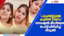 girl asking to mother about her marriage, video goes viral