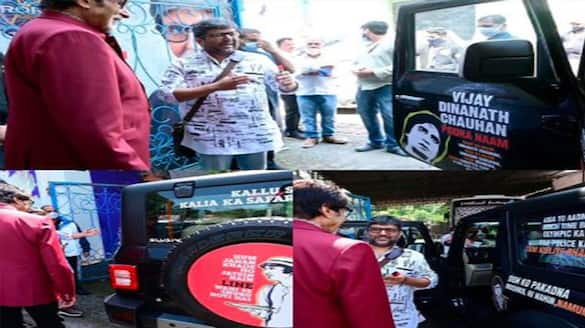 Amitabh Bachchans selected dialogues were painted by a fan on Mahindra Thar, Anand Mahindra made a big comment