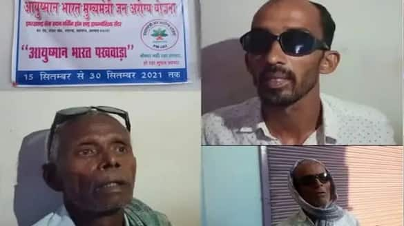 jharkhand NEWS many people lost their eyesight after operation in sahibganj