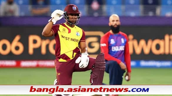 T20 World Cup 2021 - England and West Indies players take the knee in fight against racism ALB