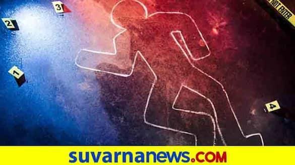 Man Killed By Friends in Bengaluru grg