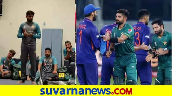 Pakistan Cricket Players Did Not Celebrate Victory Against Team India In T20 World Cup pod