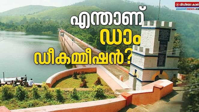 people demand Mullaperiyar Dam decommission what is decommission all you need to know
