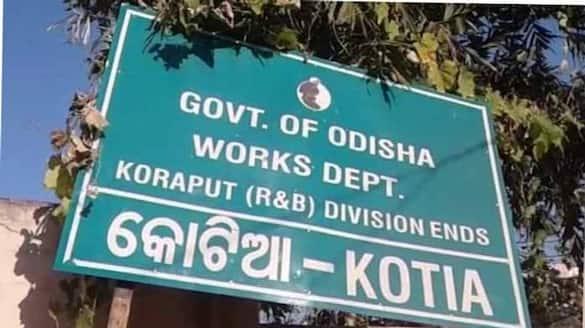 Tension prevails at Kotia villages in Vizianagaram district