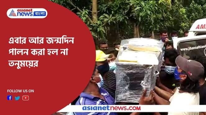 Deadbody of trekkers Tanmay Tiwari returns in Kolkata from Uttrakhand Pnb