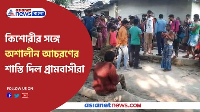 A youth has been beaten by villagers for being accused molesting a girl in Harishchandrapur