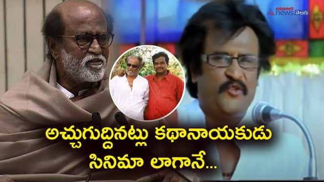 Know about the friend who helped Rajinikanth to become a successful Actor