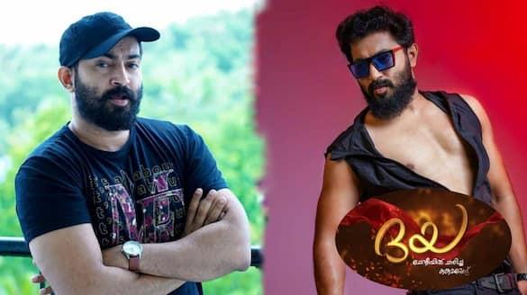malayalam dancer and actor john jacob on new asianet serial named daya