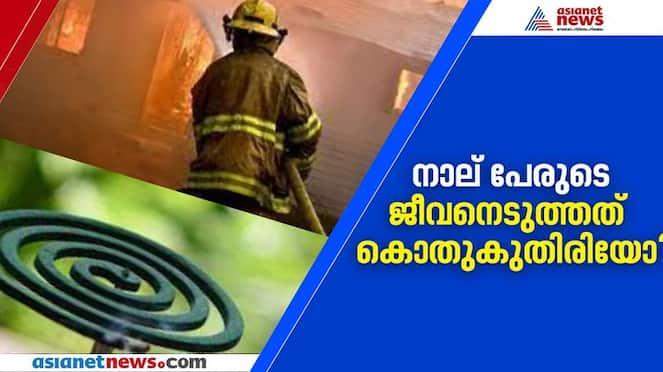 Mosquito coil causes fire in delhi, 4 dead