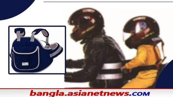 government changes motor vehicles act new laws for child safety on motor cycle bsm