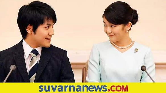 Princess Mako of Japan marries common man loses royal status