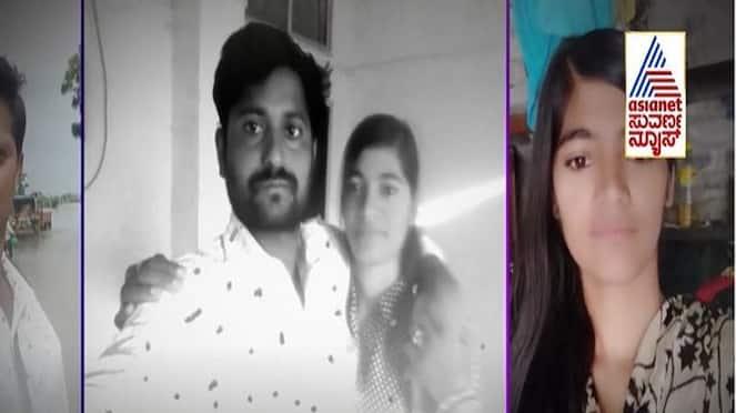 Hindu man killed by family of Muslim partner Vijayapura mah