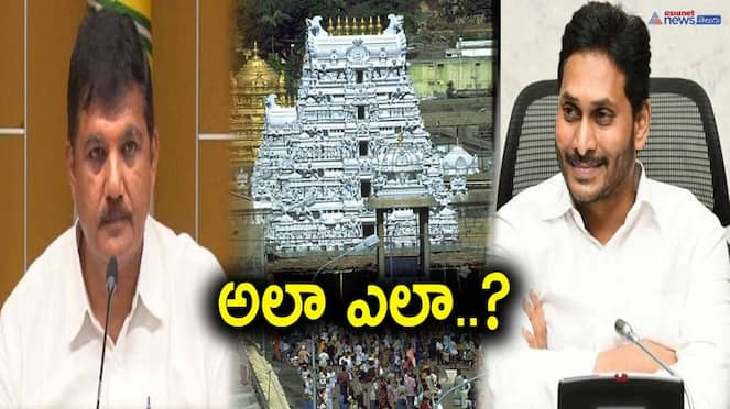 AP High court asks TTD to file counter in regard to the appointment of persons with criminal records