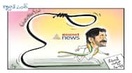 cartoon punch on Revanth reddy in Vote for note case