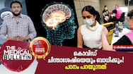 medical bulletin covid more than one lakh health workers lost life