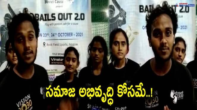 Street Cause VBIT organises Box Cricket BAILS OUT 2.0 for fund raising