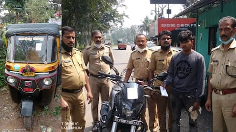 Young man arrested with deadly drug in Muthanga  liquor smuggled in the auto was also seized