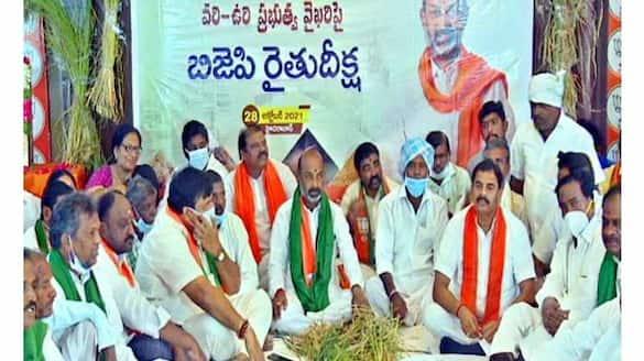 BJP deeksha against Telangana government paddy ban