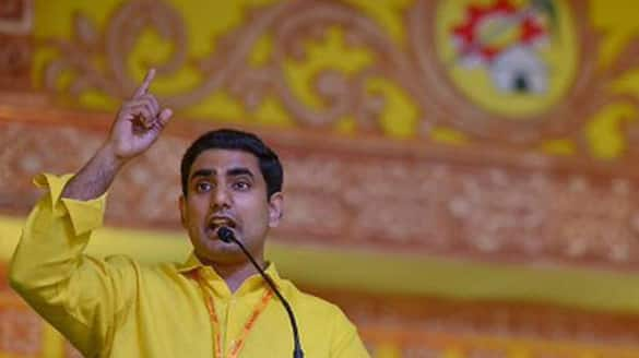 nara lokesh election campaign at bandaru
