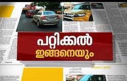 Vehicle Fraud