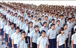 National Anthem School