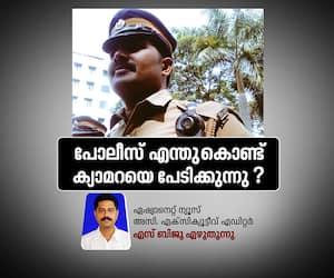 Why Kerala police fears camera