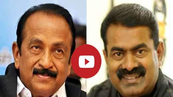 MDMK General secretary Vaiko Condolence to seeman Father Demise