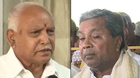 Siddaramaiah Reacts On Yediyurappa Leadership Change in Karnataka BJP rbj
